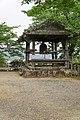 Kochi castle - 高知城 - panoramio (39).jpg