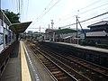 Koike Station.jpg
