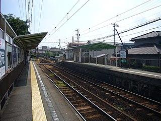 Koike Station Railway station in Toyohashi, Aichi Prefecture, Japan