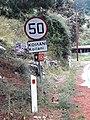 Koilani Road Sign 02.jpg
