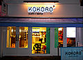 Kokoro Sushi Restaurant, Sutton High Street, Sutton, Surrey, Greater London.jpg