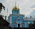Kolomna, Moscow Oblast, Russia - panoramio (127).jpg
