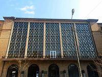 Komitas State Conservatory of Yerevan.jpg