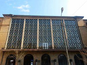Komitas State Conservatory of Yerevan - Image: Komitas State Conservatory of Yerevan