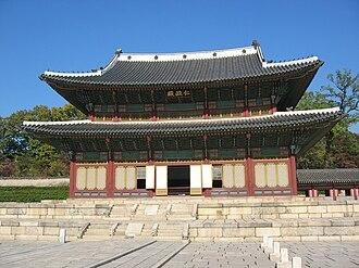 Changdeokgung - Changdeokgung Injeongjeon
