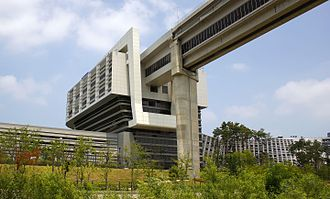 Korea Post - Headquarters in Sejong