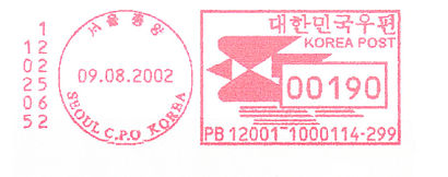 Korea stamp type PO-A7.jpg