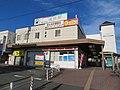 Kou-Station-1.jpg