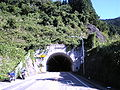 Koubu Tunnel.JPG