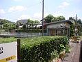 Koyamatsu Station May 2005.jpg