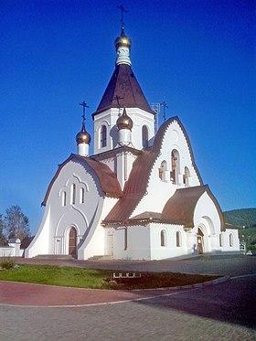 Krasnoyarsk Holy Assumption Monastery.jpg