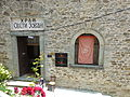 Krushevo - St John Church - P1100238.JPG
