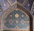 Kufic calligraphy, Isfahan, Iran October 2007.jpg