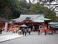 Kumano Kodo pilgrimage route Kumano Nachi Taisha World heritage 熊野古道 熊野那智大社16.JPG