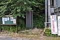 Kurokawa, Asao Ward, Kawasaki, Kanagawa Prefecture 215-0035, Japan - panoramio (3).jpg