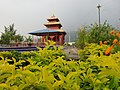 Kushmanda Sarowar Triveni Dham.jpg