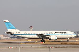 KuwaitAirways A306 reg 9K-AMC.JPG