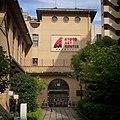 Kyoto art center - 2015.jpg