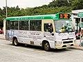 LG7602 Hong Kong Island 22S 23-04-2020.jpg