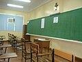 LSM Classroom.jpg