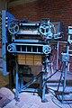La manufacture des Flandres Roubaix (métier).jpg