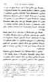La version syriaque de la Premiere Lettre de Saint Antoine 290.png