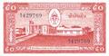 Laos-50kip-1957-a.png