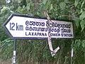 LaxapanaPowerStation-SriLanka-1.jpg