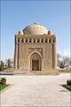 Le mausolée des Samanides (Boukhara, Ouzbékistan) (5679942467).jpg