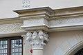 Leibnizhaus Hannover - Hu 04.jpg