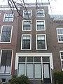 Leiden - Hooglandse kerkgracht 3.JPG