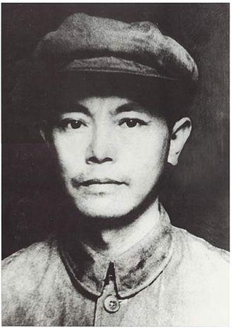 Li Xiannian - Li as member of the People's Liberation Army (1937)