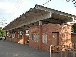 Lianozovo railplatform Moscow-vokzal.JPG