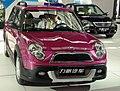 Lifan 320 facelift.jpg