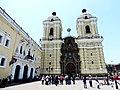 Lima (Peru) (14895427339).jpg