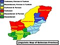 Linguistic Map of Golestan Province.jpg
