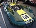 Lister-Maserati MER303 front.jpg