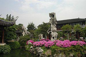 Classical Gardens of Suzhou - Image: Liuyuan