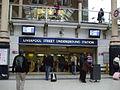 Liverpool Street Underground concourse entr.JPG