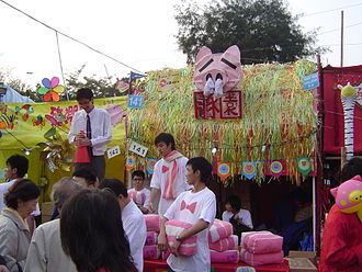 Wah Yan College, Hong Kong - The Lunar New Year Fair stall put up by students from the College.