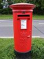 London Road Postbox - geograph.org.uk - 1841978.jpg