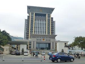 Longhai City - Image: Longhai P1260557