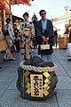 Love Stone at the Jishu Shrine.jpg