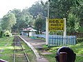 Lovedale railway station.JPG