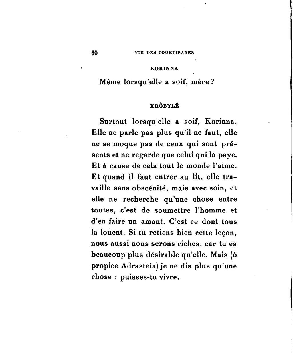 Page Lucien Scenes De La Vie Des Courtisanes 1894 Trad Louys