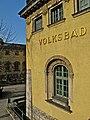 Müllersches Vollksbad 1.jpg