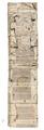 MCC-22008 Kazuifelkolom met uitgespaarde figuren, ondertekeningen, verstevigingen missaalpagina's (2).tif