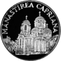 MD-2000-50lei-Căpriana.png