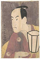 Bandō Hikosaburō III as Sagisaka Sanai in the Play \