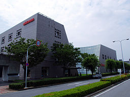 MIKI HOUSE (Head Office).jpg
